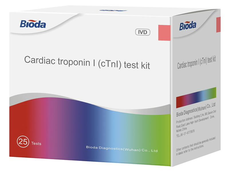 Cardiac troponin I (cTnI) test kit