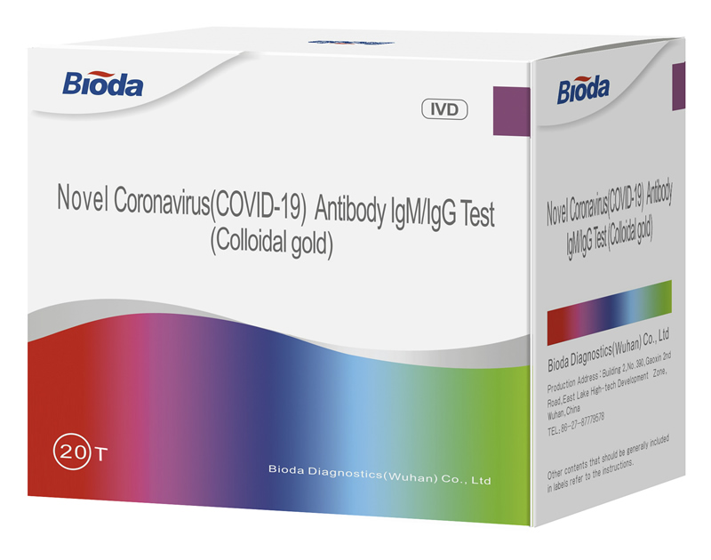 Novel Coronavirus (COVID-19) Antibody IgM/IgG Test (Colloidal Gold)
